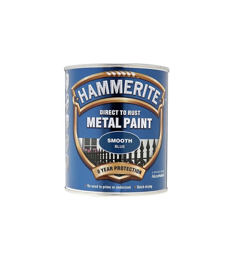 Hammerite Metal Paint 250ml Smooth Blue