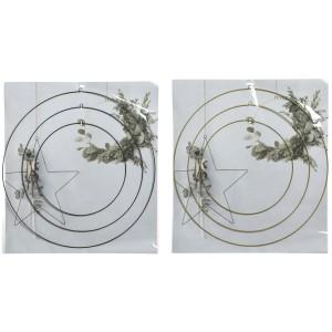 Christmas Iron Wreath Set (3 Pack) Assorted