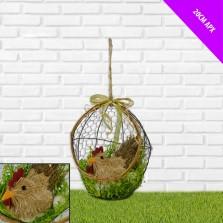 Easter Chicken in a Basket 23cm