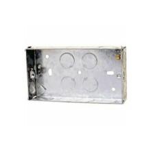 Dencon 25mm 2G Metal Box (8845NB)